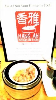 Hang Ah