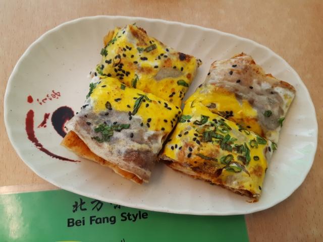 Jianbing Bei Fang Style San Francisco